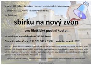 sbirka-na-zvon-2017-1-1